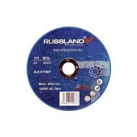 Диск отрезной  Ø150-1,6 по металлу  RUSSLAND